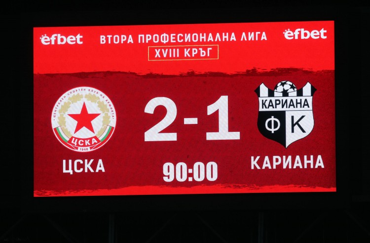 CSKA earned today a hard-fought 2-1 victory over FC Kariana