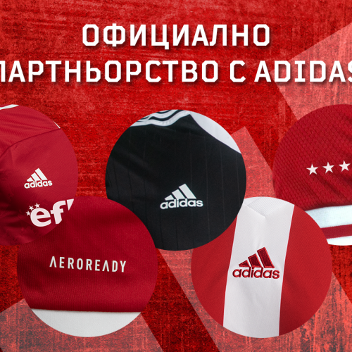 CSKA signed a 3-year deal with adidas